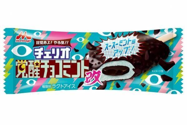 森永乳業の板チョコ入りアイス「チェリオ 覚醒チョコミント 改」ミント感UPで復活、期間限定発売
