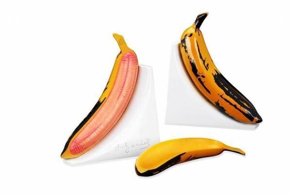 """""""バナナの皮がむける""""アンディ・ウォーホルのブックエンド、MoMAデザインストアから"""