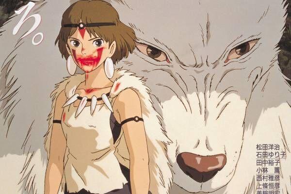 スタジオジブリ映画『風の谷のナウシカ』『もののけ姫』『千と千尋の神隠し』『ゲド戦記』全国上映