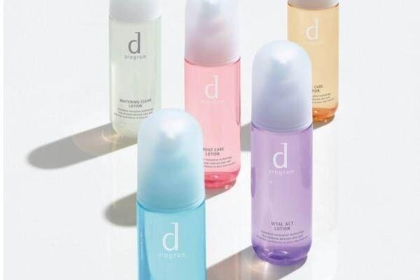 """dプログラム""""美肌菌""""に着目した新化粧水&乳液、ホワイトニング・アクネケアなど"""