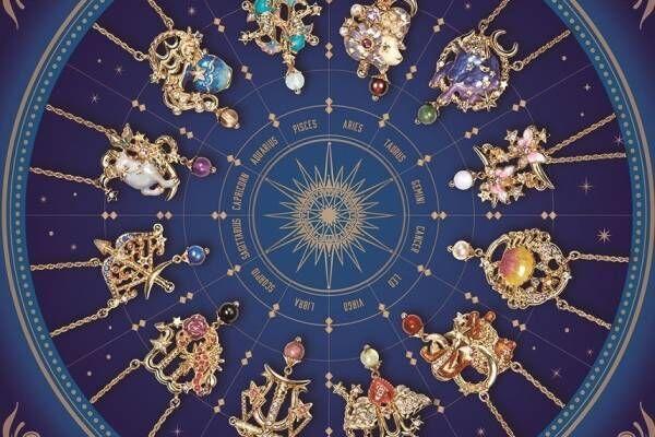 """アナ スイ""""12星座""""モチーフのネックレス、「星座石」を配した幸運を呼ぶ""""お守りアクセサリー"""""""