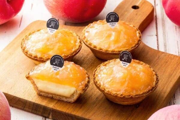 パブロミニ「ぷるっとピーチ」ごろっと桃果肉、冷やして美味しい夏の限定チーズタルト