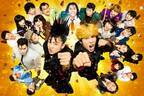 「今日から俺は!!」企画展が東京・大阪・名古屋など6都市で、映画衣装やセット展示&グッズも