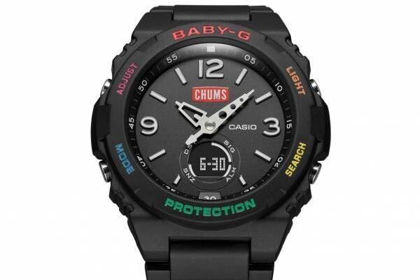 """BABY-G×チャムスの腕時計、レインボーカラーをフェイスに - """"寝袋型""""特別パッケージで"""