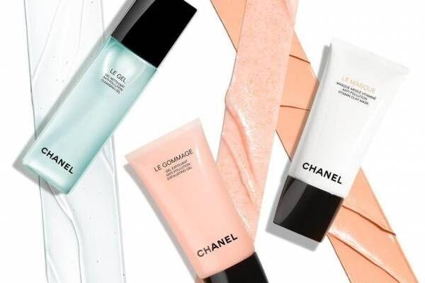 シャネルの新クレンジング、クリーミー泡に変わる洗顔ジェルや清浄もできるクレイマスク