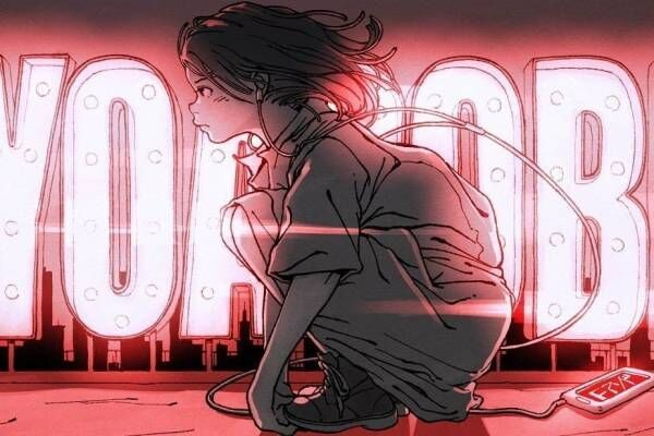 "YOASOBIの新曲「たぶん」""別れの朝""を描いたミドルテンポナンバー"