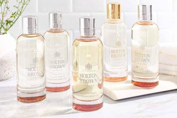 モルトンブラウン「ボディオイル」新作、ピンクペッパー&ジンジャーリリーなど6種の香り