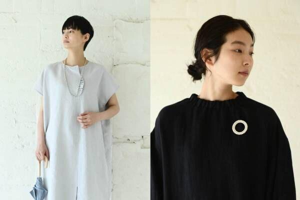 「中川政七商店」初のアパレル特化店舗がグランスタ東京に誕生、豊富なラインナップの服&小物を展開