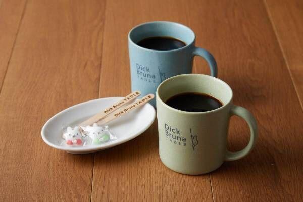 """ミッフィーを生んだ絵本作家ディック・ブルーナの""""大人のため""""のカフェ&本格ワインバルが神戸に"""