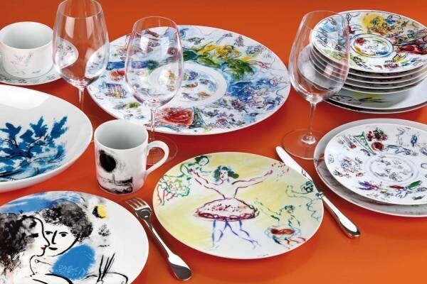 ベルナルドの「シャガール」のテーブルウェアやアーティストコラボインテリアが伊勢丹新宿店に