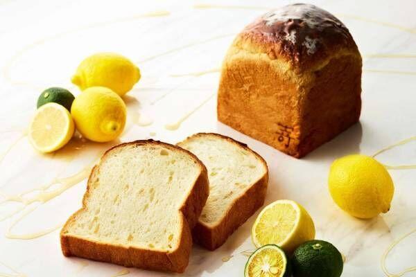 高級食パン嵜本の夏限定はちみつ食パン、ゆず&レモンの爽やかな味わい