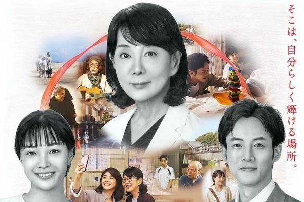 映画『いのちの停車場』吉永小百合が在宅医療に向き合う医師に、松坂桃李&広瀬すず出演