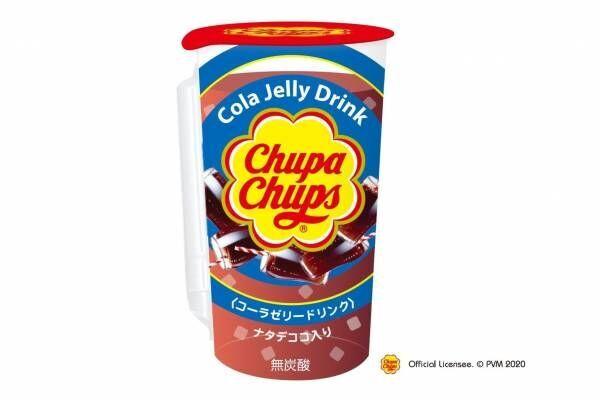 """「チュッパチャプス」の""""コーラ味""""がドリンクに、ナタデコココ入りのぷるぷる食感"""