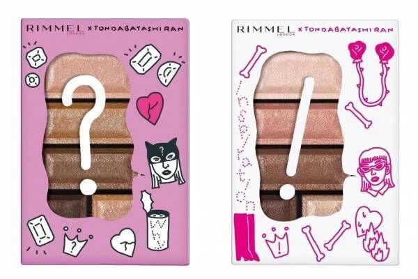 """リンメル「とんだ林蘭」デザインの""""ショコラ""""香るアイシャドウ&""""マシュマロ""""リップ"""