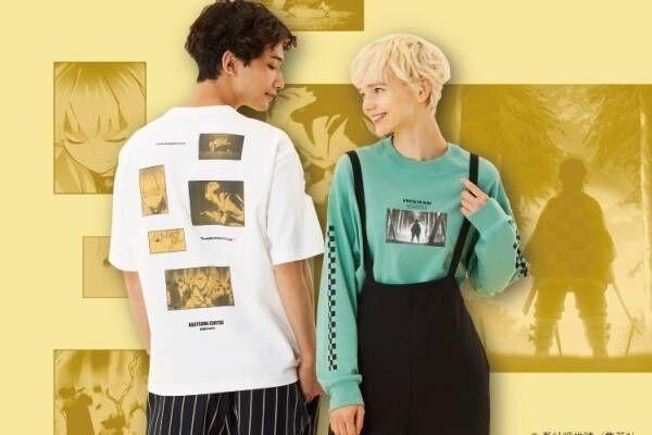"""GU『鬼滅の刃』とコラボTシャツ、TVアニメ版の名シーンを再現 - """"厄除の面""""モバイルケースも"""