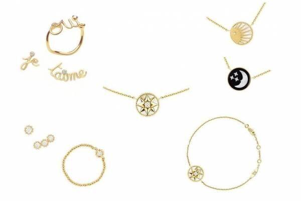 """ディオールのお守りジュエリー、幸運を呼ぶ""""月と太陽""""のネックレスや愛のメッセージリング"""