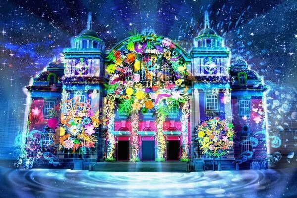 「大阪・光の饗宴2020」梅田~難波をイルミネーションやプロジェクションマッピングの光で彩る