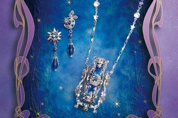 """アナ スイ""""砂時計""""モチーフのネックレス登場、カラーサンド入りガラスの筒に月&太陽の装飾も"""
