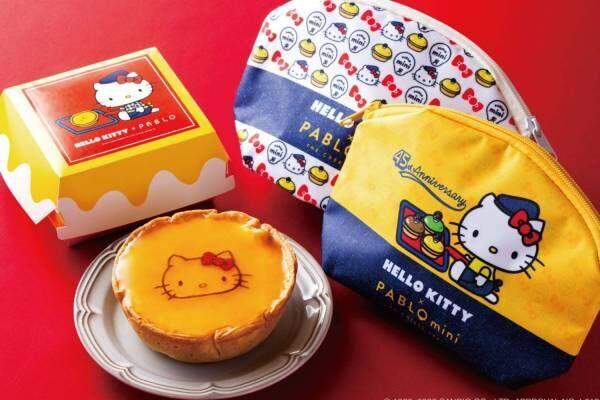 ハローキティ×パブロの限定チーズタルト、ハローキティのオリジナルポーチ付き
