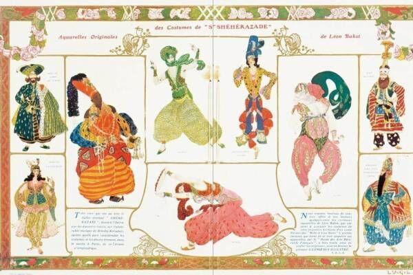 書籍『華麗なる「バレエ・リュス」と舞台芸術の世界 ロシア・バレエとモダン・アート』