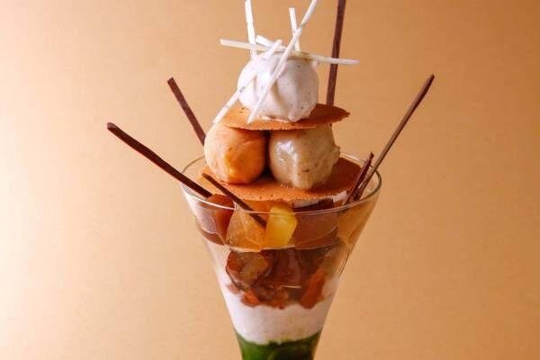 ショコラティエ パレ ド オールの秋限定チョコレートパフェ「栗ジャポネ」和栗&完熟柿を使用