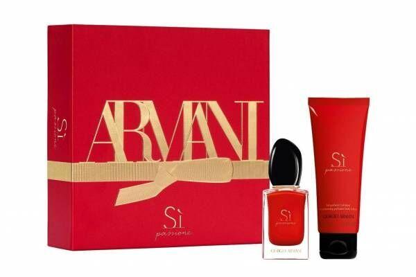 アルマーニ ビューティのクリスマスコフレ2020、人気No.1香水「シィ パシオーネ」&ボディケア