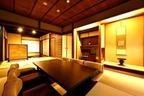 京都の一棟貸切り町家旅館「藏や」観光に便利な清水五条など7ヵ所の宿、庭を眺める浴室完備