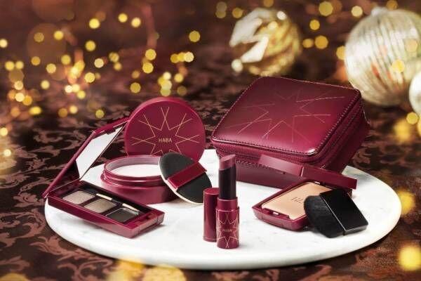 """ハーバー2020年クリスマスコフレ、""""フランボワーズチョコ""""色リップ&ショコラ色アイシャドウ"""