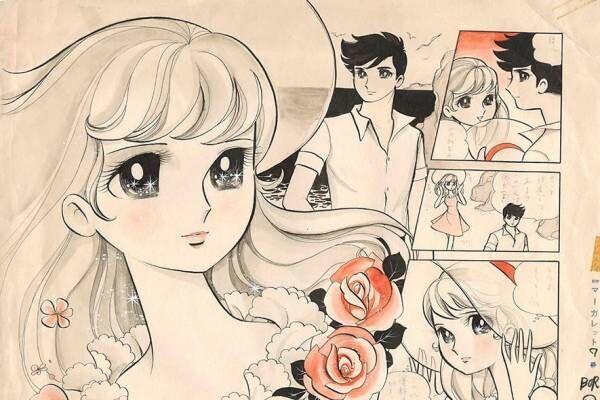 少女マンガの精巧な複製原画を展示する「もうひとつの原画」展、京都国際マンガミュージアムにて開催