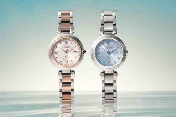 """シチズン クロスシー新作レディース腕時計、""""水面の波紋""""着想ケース×透明感のあるカラーで"""