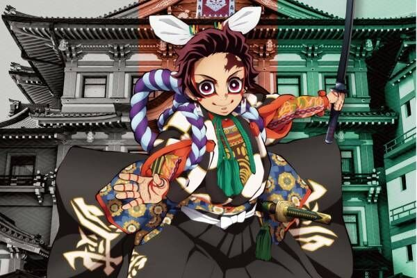 『鬼滅の刃』×歌舞伎のコラボ企画展が京都南座で、炭治郎や禰豆子らの歌舞伎衣装イラスト展示など