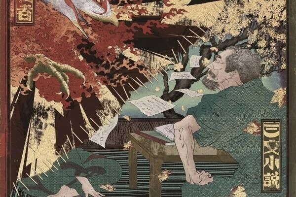 King Gnu新曲「三文小説」、柴咲コウ主演ドラマ『35歳の少女』主題歌を書き下ろし