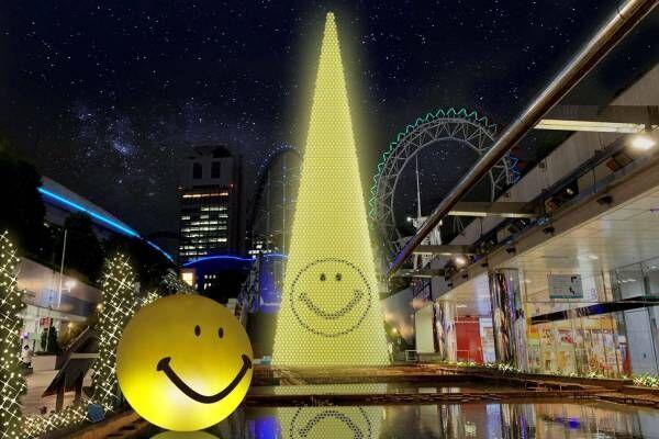 東京ドームシティのイルミネーション2020 、5千個のスマイル輝く約15mのクリスマスツリー