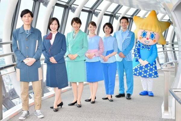 東京スカイツリーのスタッフユニフォームが一新、文化服装学院の学生がデザイン - 8周年記念グッズも