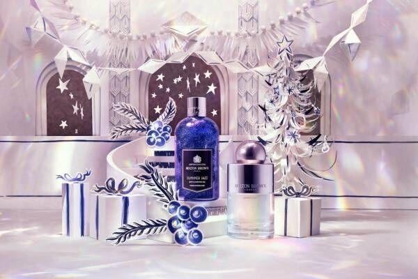 """モルトンブラウン2020年クリスマスコスメ、""""カクテル""""イメージのボディケア&フレグランス"""