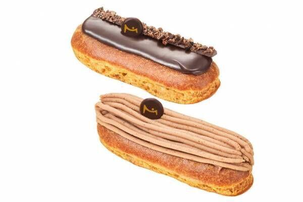 ラ・メゾン・デュ・ショコラのミニエクレアセット、王道ショコラ&限定マロンクリームがたっぷり