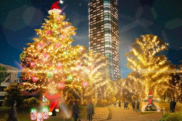 """東京ミッドタウン""""ゴールド""""に輝くイルミネーション2020、""""ギフト""""が実るクリスマスツリーも"""
