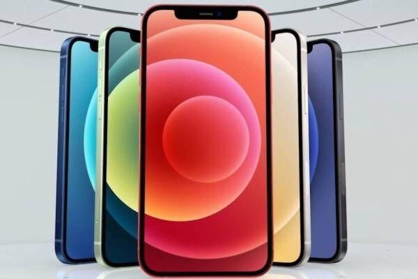 アップルが「iPhone 12」発表、小型の「mini」&ハイエンドの「Pro/Pro Max」も