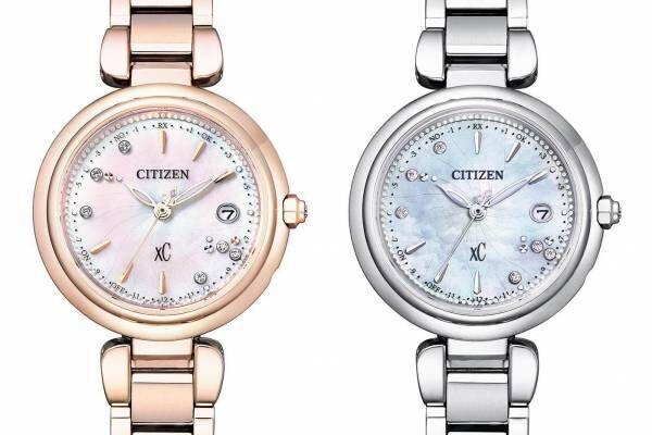 """シチズン クロスシーの腕時計「mizu コレクション」初の限定モデル、""""湧き出る泉""""を表現"""