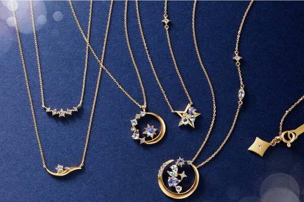 4℃のクリスマスジュエリー2020、聖夜に輝く星&月モチーフのネックレス発売&限定ケースも