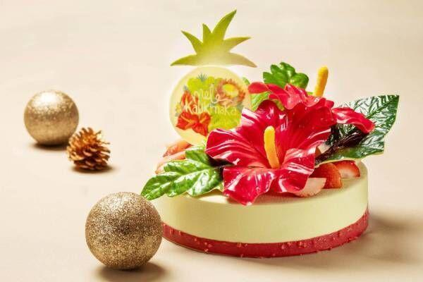 グランドプリンスホテル新高輪&品川プリンスホテルのクリスマスケーキ、ハイビスカスモチーフなど