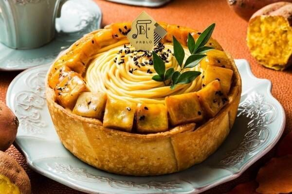"""パブロの秋限定「アールグレイ香る安納芋のチーズタルト」とろける""""焼き安納芋""""クリームたっぷり"""
