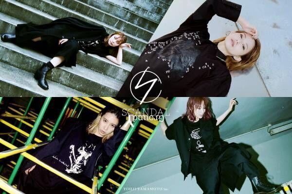 """ヨウジヤマモトGround Y×SCANDAL、メンバーの""""心境""""を表現したグラフィックTシャツなど"""