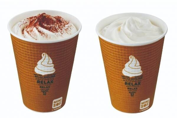 """ミニストップのソフトクリーム専門店「ミニソフ」ホットの""""飲むソフトクリーム""""新発売"""