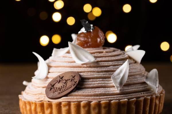 """ヒルトン大阪のクリスマスケーキ2020、"""" 天使からの贈り物""""をイメージしたモンブランなど"""