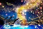 """マクセル アクアパーク品川のクリスマス""""星空の海""""映像×イルカパフォーマンスの限定プログラム"""