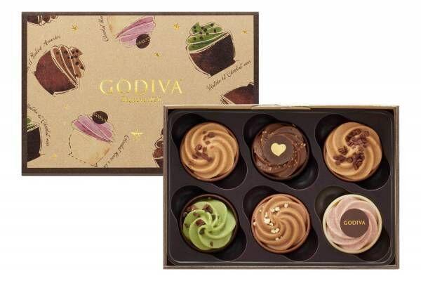 「ゴディバカップケーキショコラ」チョコレートムースを重ねたカップケーキ風チョコの詰め合わせ