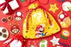 任天堂「スーパーマリオ」ホーム&パーティーグッズ、2WAYバッグやキャラクター卓上ライトなど