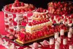 """夜の""""苺""""デザートブッフェ「いちごジャーニー」横浜ベイホテル東急で、フレッシュ苺の食べ比べも"""