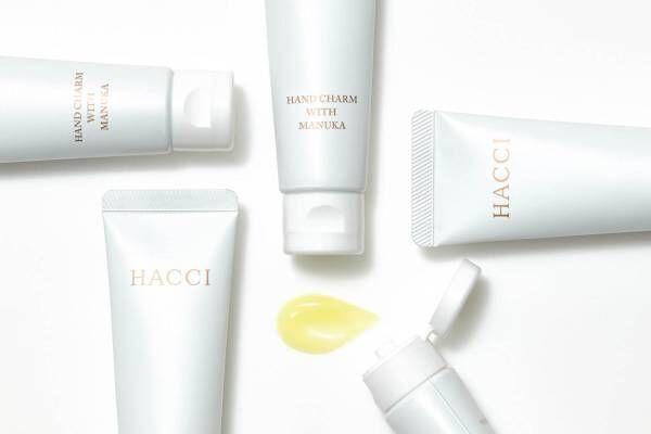 "HACCIから""マヌカハニー配合""の高保湿ハンドジェルクリーム、ローズやジャスミンの優美な香り"